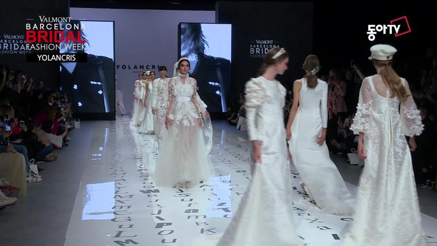 [2019 Barcelona Bridal Week] YOLANCRIS