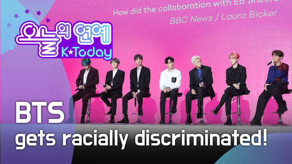 [K Today] Dare BTS?  BTS gets racially discriminated! (방탄소년단 인종차별 당했다)