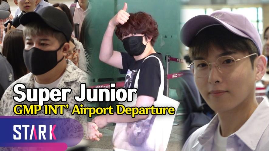 슈퍼주니어, 꾸밈없는 멋짐 (Super Junior, 20190620_GMP INT' Airport Departure)