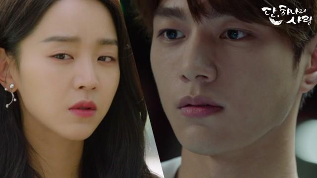 [단, 하나의 사랑] <오늘 밤 예고> 이제 다시는 널 놓치지 않을거야 / 오늘 26일 밤 10시 KBS 2TV