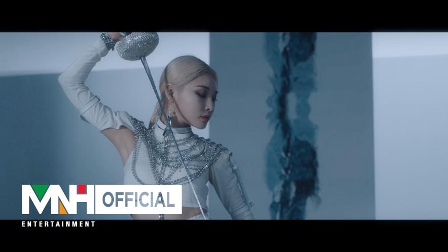 """청하(CHUNG HA) - """"Snapping"""" Music Video Teaser 2"""