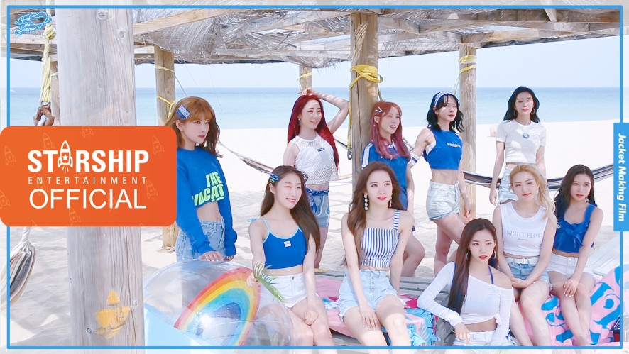 [Making Film] 우주소녀 (WJSN) - 'For the Summer'