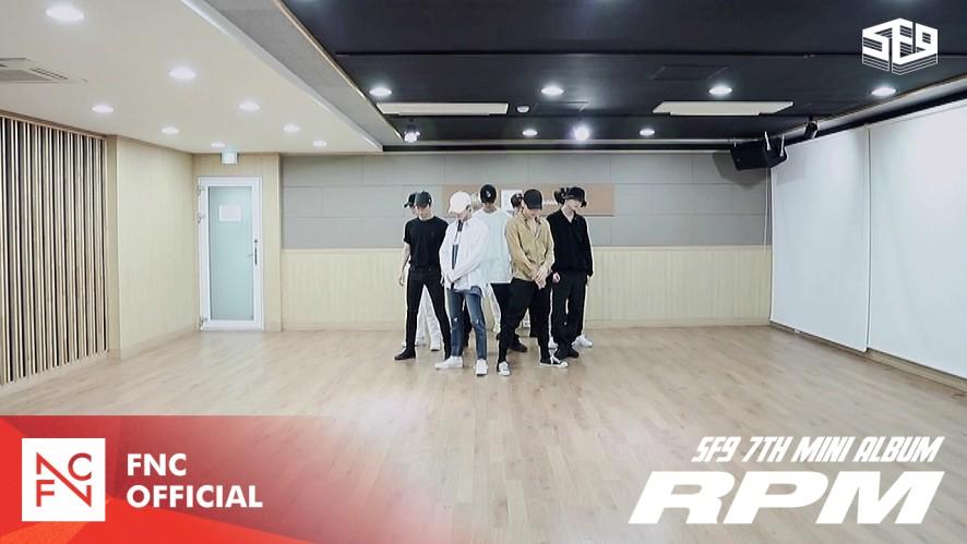SF9 - RPM Dance Practice Video (Fix Ver.)