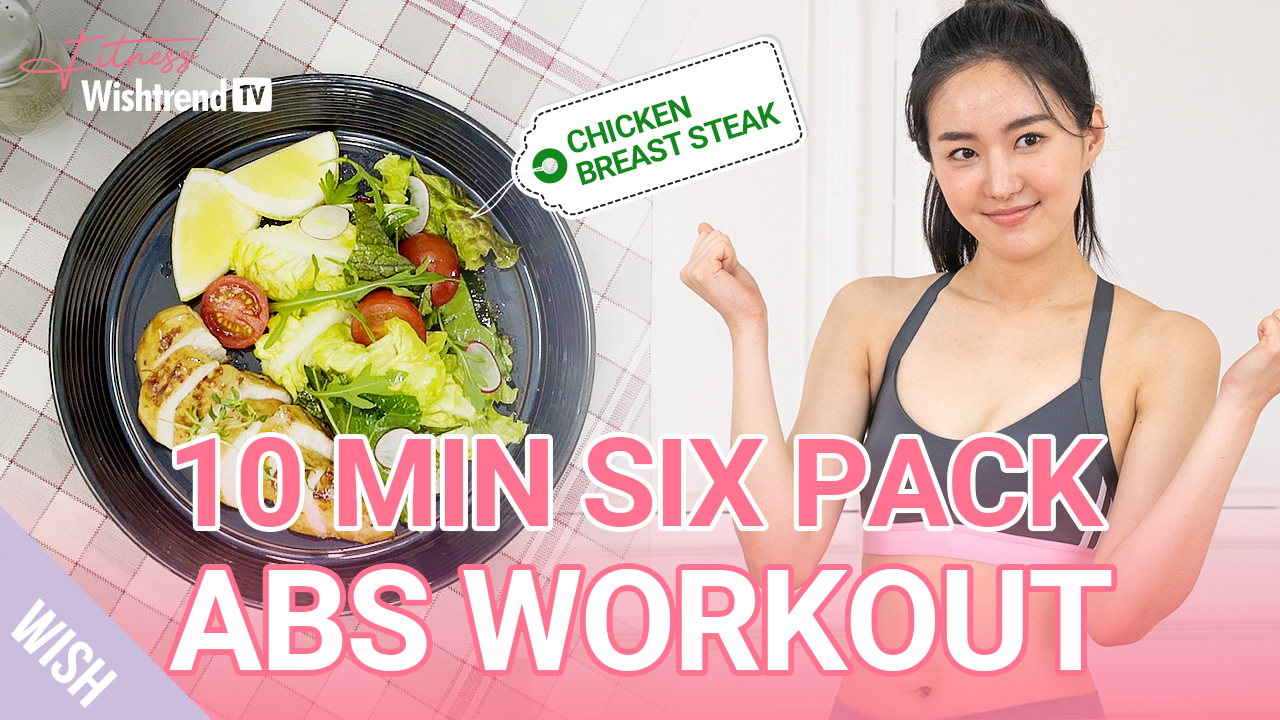 6 Pack Abs Workout Routine You Can Do Anywhere | with Quick & Easy Meal Prep with Chicken Breast