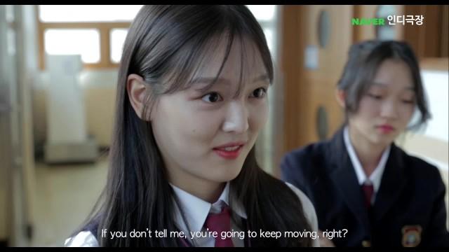 '학교가기 싫은 날' 김수정