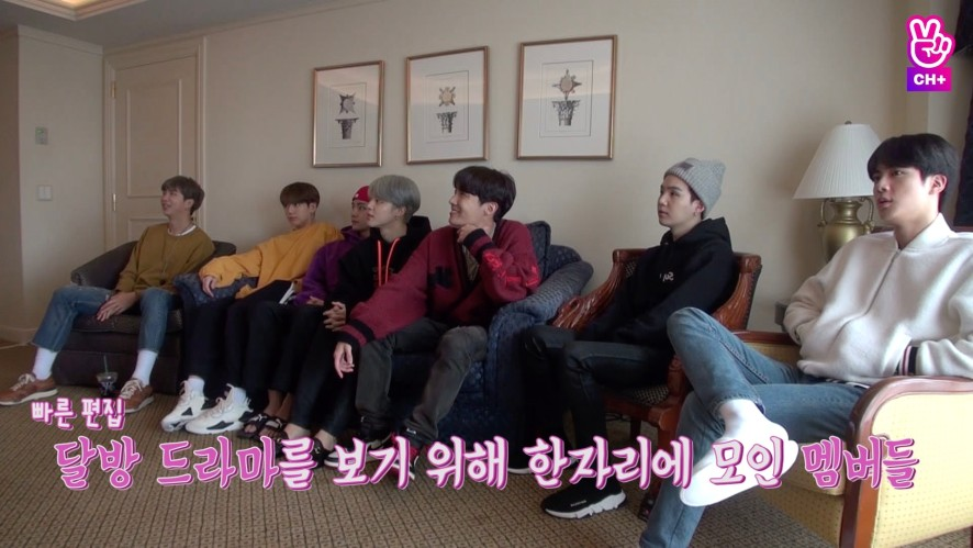 [BTS+] Run BTS! 2019 - EP.76 :: Commentary Film