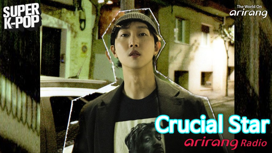 Arirang Radio (Super K-Pop / Crucial Star)