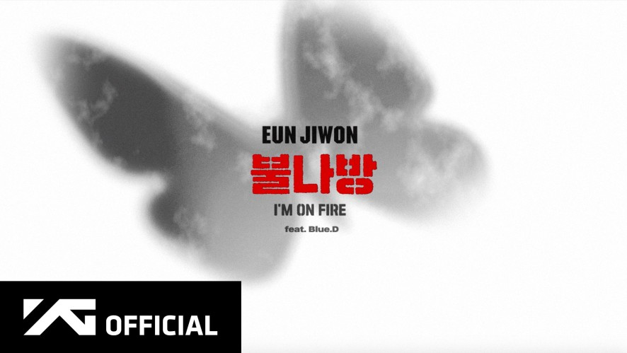 EUN JIWON(은지원) - 'IN THE STUDIO' TEASER