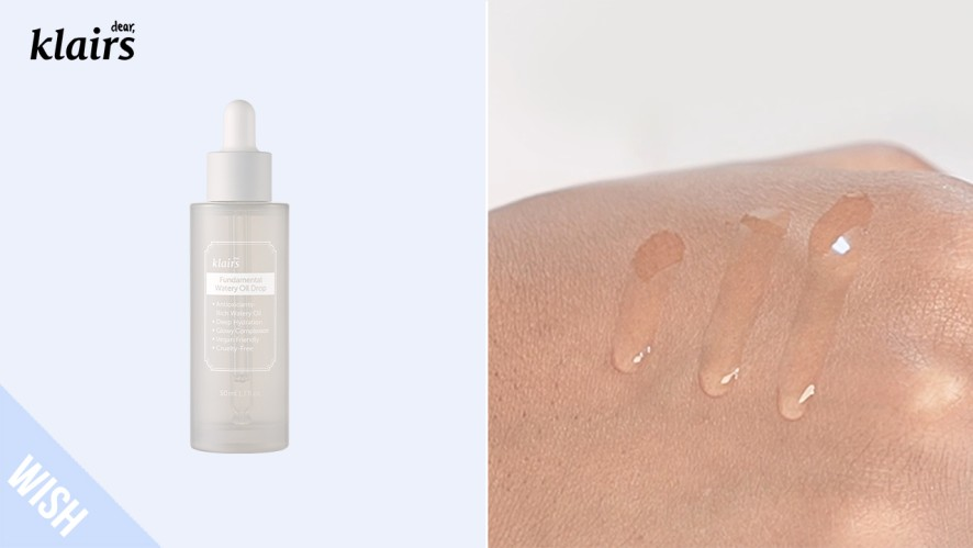 How to Use Oil Serum (Combination Skin) | KLAIRS Fundamental Watery Oil Drop