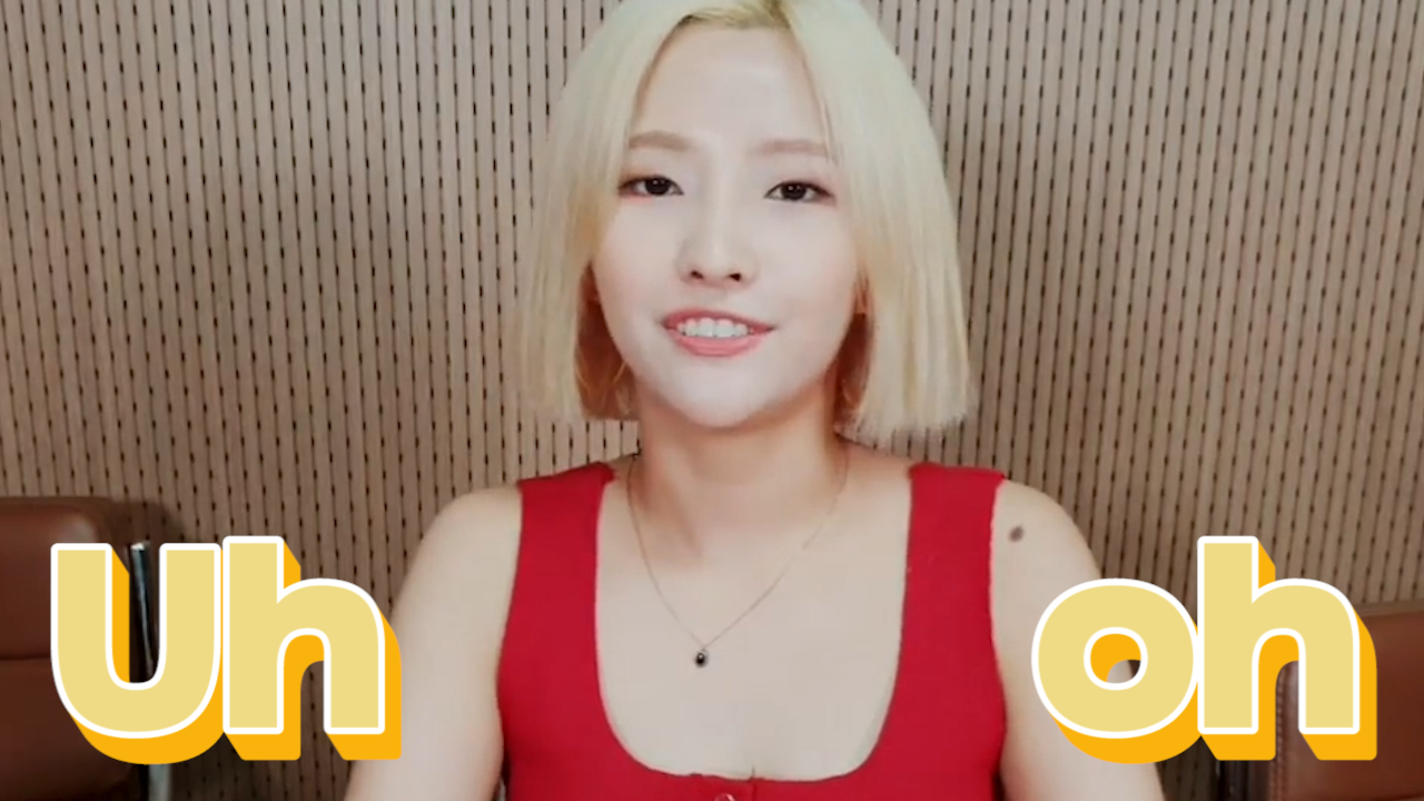 [(G)I-DLE] Uh-oh 벌써 느껴버렸다 Uh-oh의 힙함을 온몸으로 느껴버렸어 (Soyeon talking about new song 'uh-oh')
