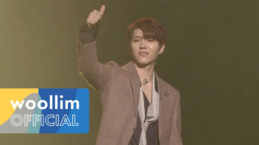 남우현(Nam Woo Hyun) '식목일2' Concert Teaser