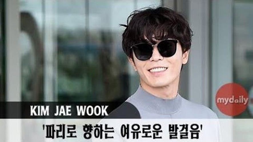 [김재욱:Kim jae wook] '파리로 향하는 여유로운 발걸음'