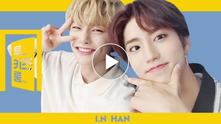 V LIVE - [Two Kids Room(투키즈룸)] VOL 4 Ep 01 한 X 아이엔