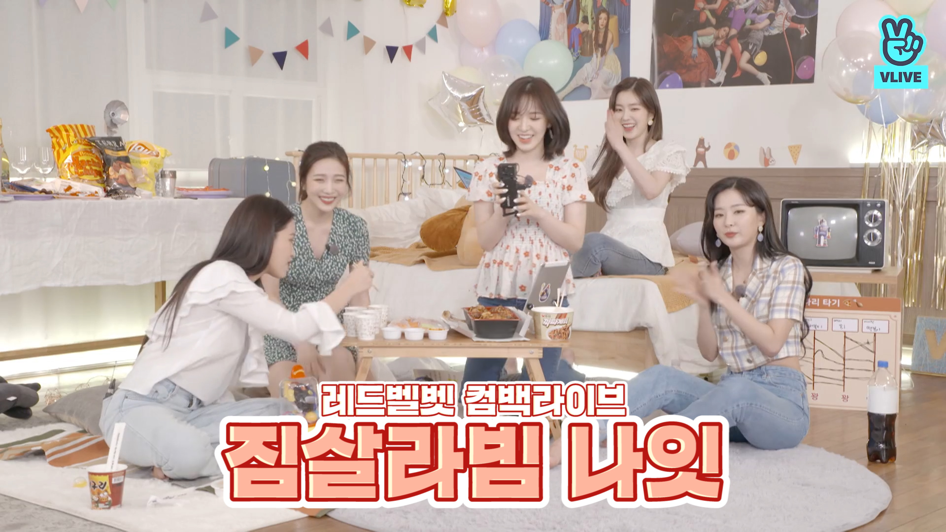 [Red Velvet] 짐살라빔짐짐살라빔짐짐살라깜찍레벨빔에 맞은 당신은 짐며들고있는중...🧚♀ (Red Velvet talking about their new album)
