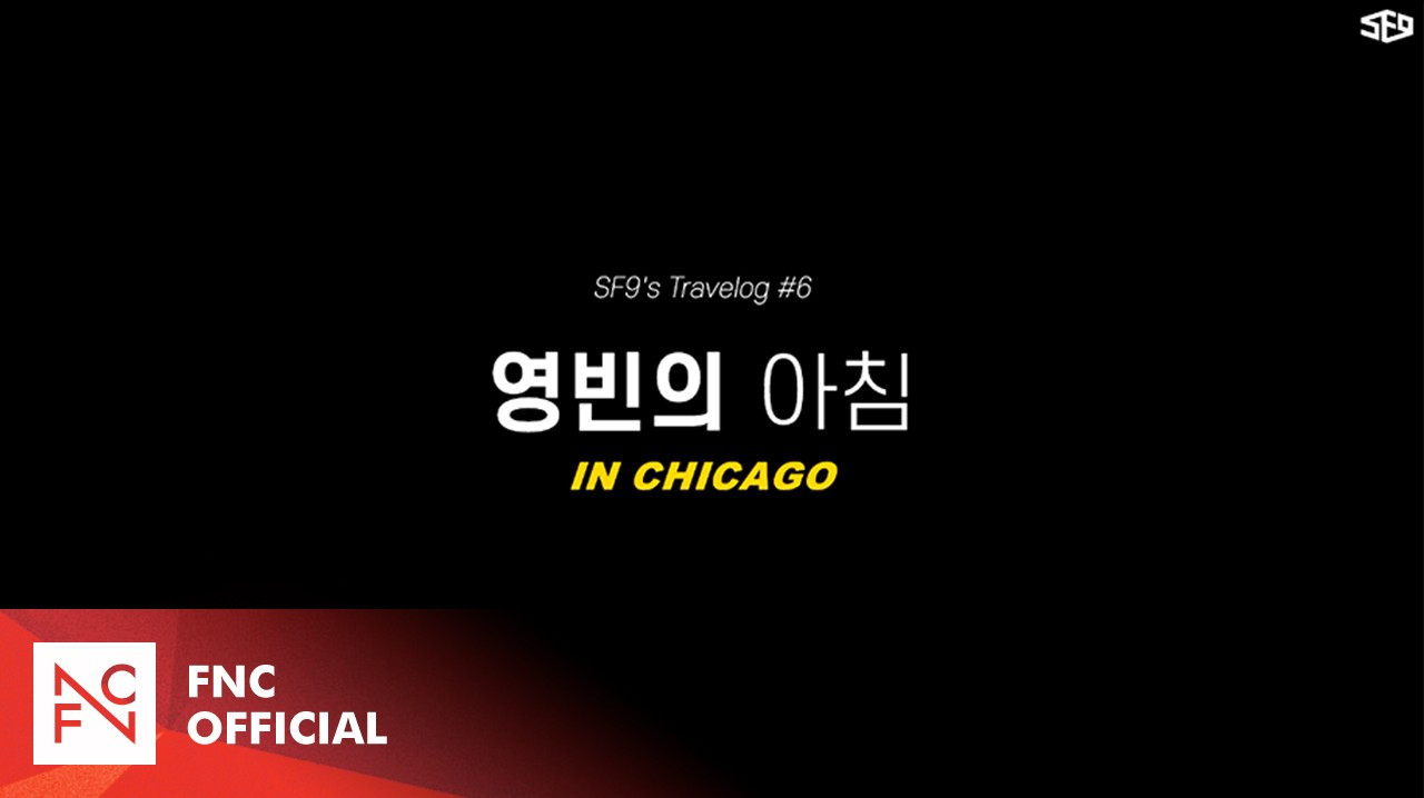 [SF9's Travelog] YOUNG BIN in CHICAGO (ft.RPM)