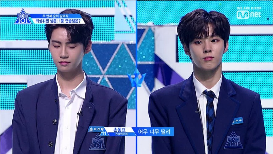 [Ep.08] 'Produce X T.O.P?!' Jin Hyuk vs Woo Suk | Second Round of Ranking