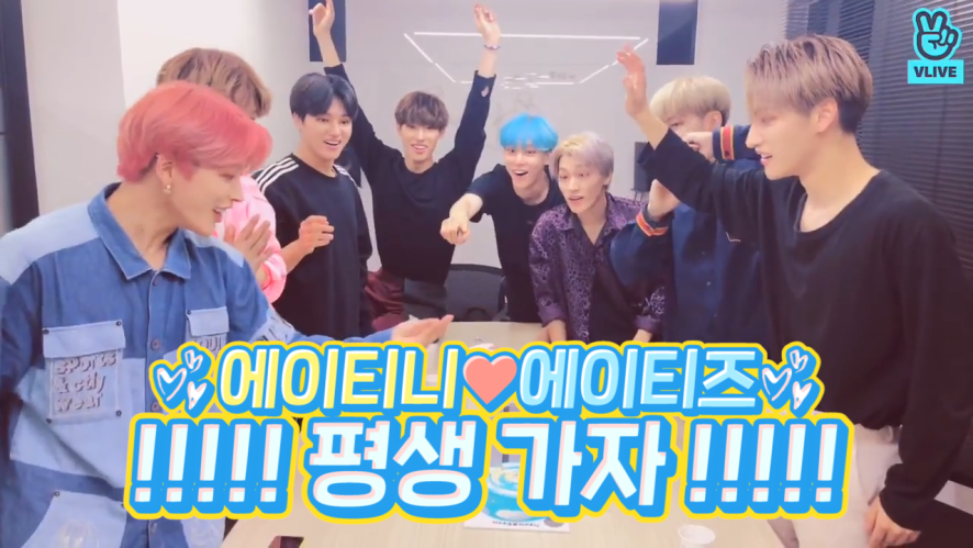 [ATEEZ] 1위가수 팬으로 고스펙 성공시대 시작🧡 전 에이티즈랑 평생 갑니다!!!! (ATEEZ got 1st win)