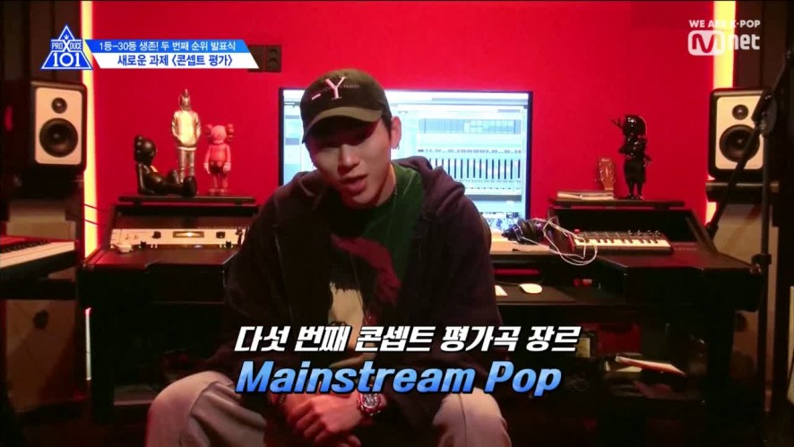 [Ep.08] <Concept Eval> Revealing Mission Songs #2 | ZICO Is Here 'Gotta Be In This Song!'