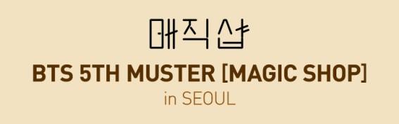 BTS 5TH MUSTER [MAGIC SHOP] in SEOUL