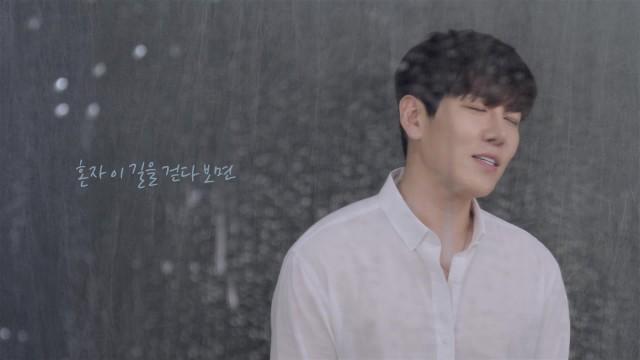 [DK] Digital Single '사랑은 창밖에 빗물 같아요' LIVE