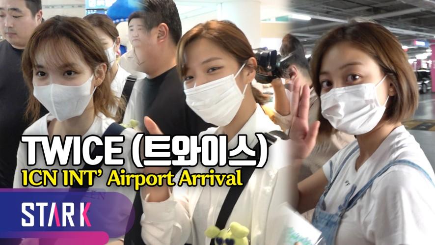 트와이스 나연·정연·지효, 민낯도 예쁜 트둥이들 (TWICE NAYEON·JEONGYEON·JIHYO, 20190625_ICN INT' Airport Arrival)