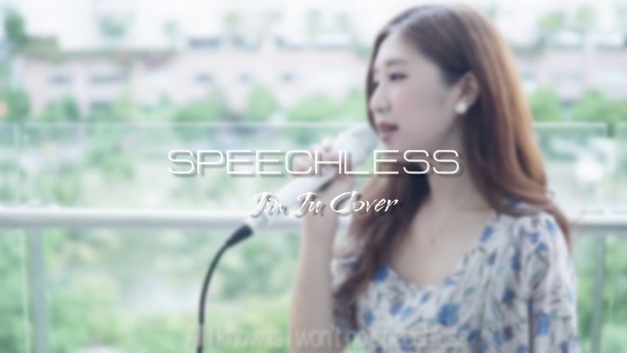 SPEECHLESS (From ''Aladdin'') - Cover