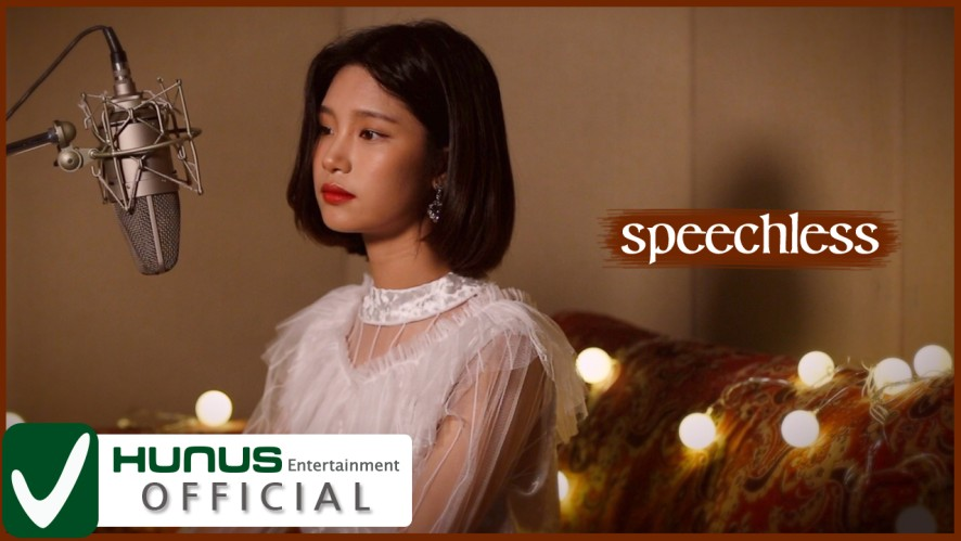 [Special] 알라딘 OST - Speechless Cover by 벨라 (BELLA)
