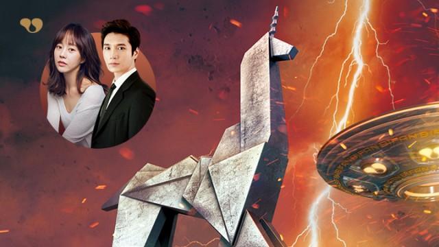 [Full] 2019 부천국제판타스틱영화제 개막식 V라이브 'Bucheon International Fantastic Film Festival' Opening Ceremony
