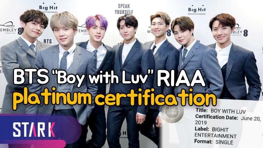 """방탄소년단,'작은 것들을 위한 시' 美 레코드산업협회'플래티넘'인증! (BTS """"Boy with Luv"""" RIAA platinum certification)"""