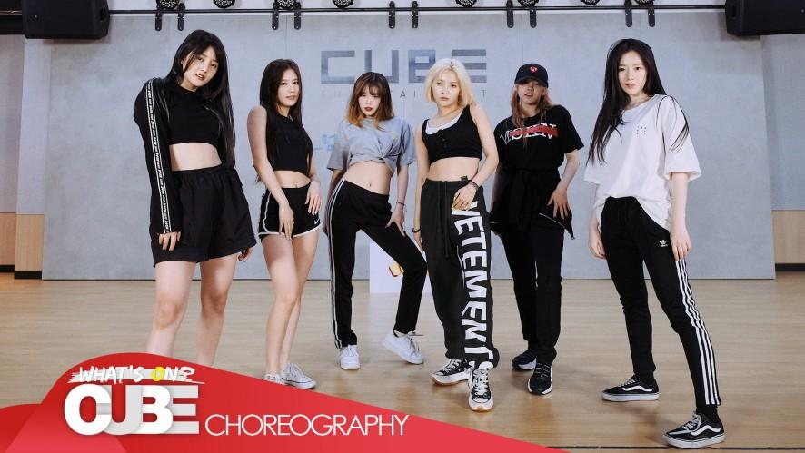 (여자)아이들 - 'Uh-Oh' (Choreography Practice Video)