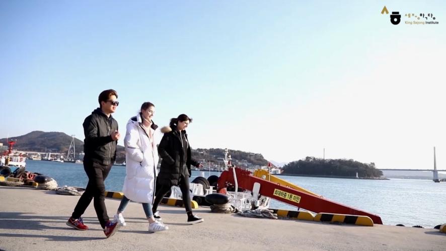 #4.Mindless walking can help reduce stress(2) : [Sejong Korean Conversation intermediate2]_Sejong Hakdang