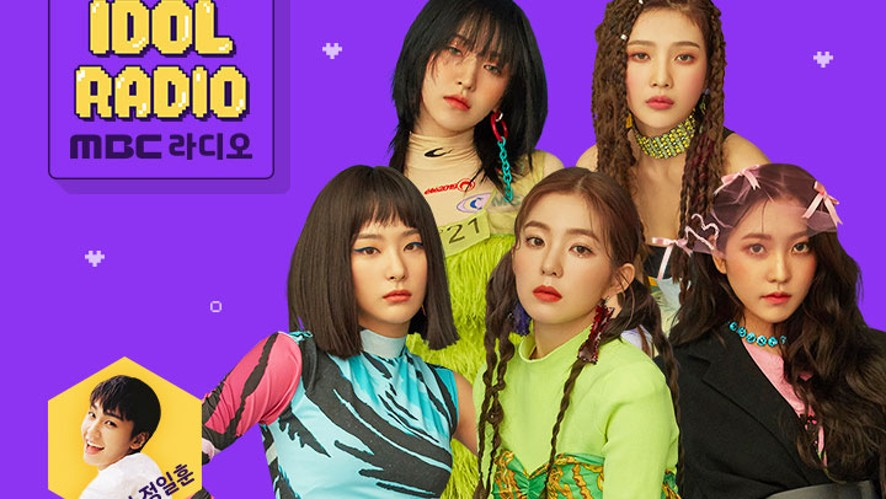 'IDOL RADIO' ep#268. 레벨대공원 (w. 레드벨벳)