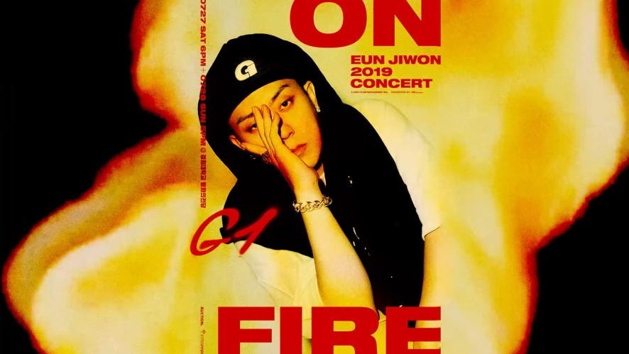 EUN JIWON(은지원) - '2019 CONCERT [ON FIRE]' SPOT