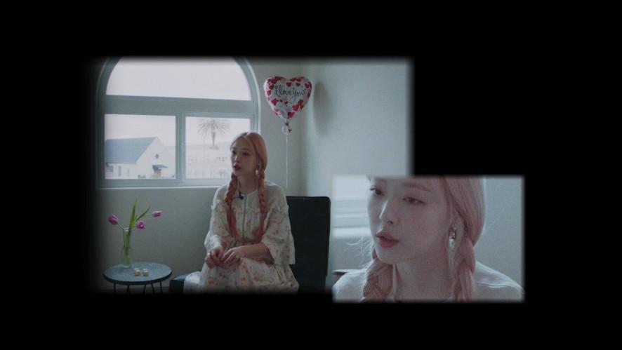 SULLI 설리 '고블린 (Goblin)' MV Teaser S1