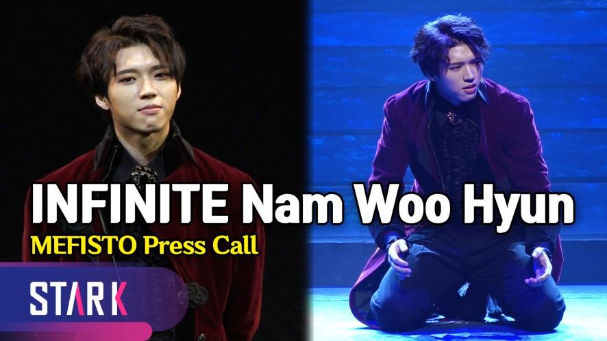 대체불가 메피스토! 남우현 (INFINITE Nam Woo Hyun, 'MEFISTO' Press Call)