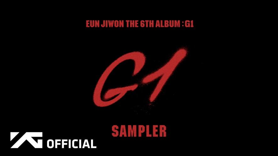EUN JIWON(은지원) - 'G1' SAMPLER