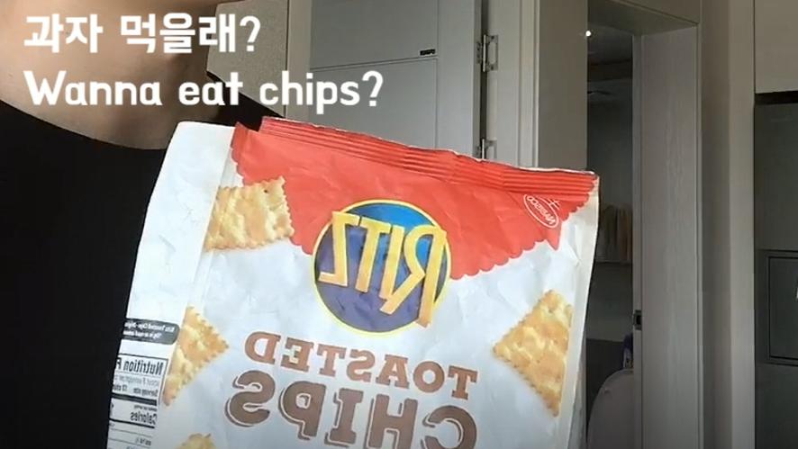 I don't like it! in Korean