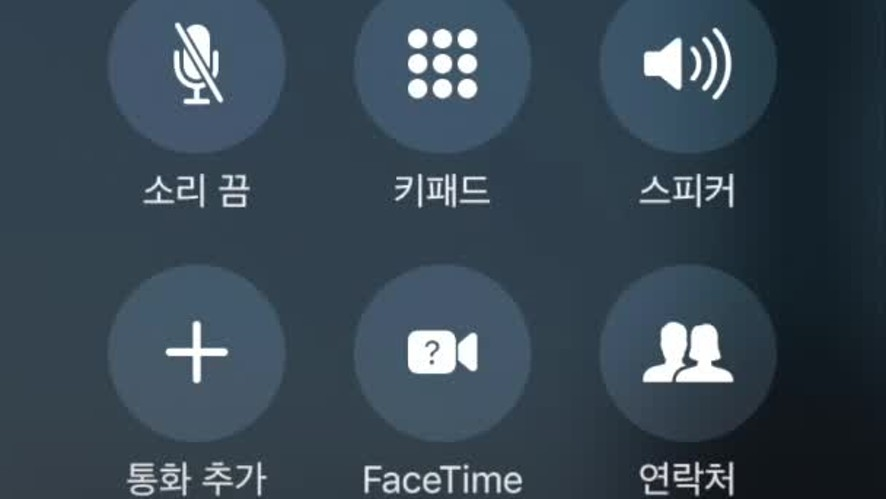 앱드라마 김슬기천재 5회 절찬리서비스중! ☞ 스토어에서 '김슬기천재' 검색