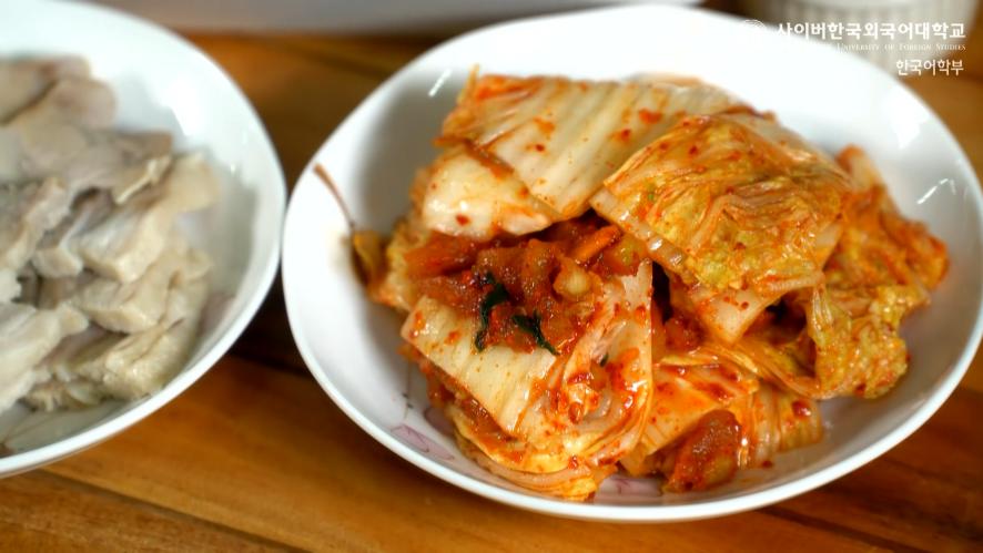 [Mukbang và tiếng Hàn] Menu 12. Kimchi (김치). 출처: 사이버한국외국어대학교
