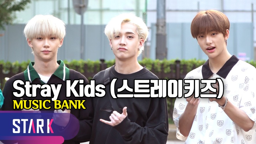 스트레이키즈, 출구 없는 귀여운 매력 (Stray Kids, MUSIC BANK)