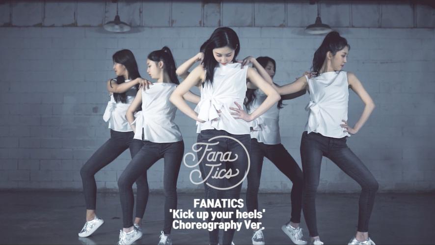 [FANATICS] Jessica Mauboy - Kick Up Your Heels   waackxxxy Choreography