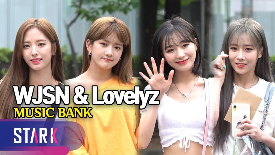 우주소녀·러블리즈, 아침을 여는 모닝 엔젤 (WJSN·Lovelyz, MUSIC BANK)
