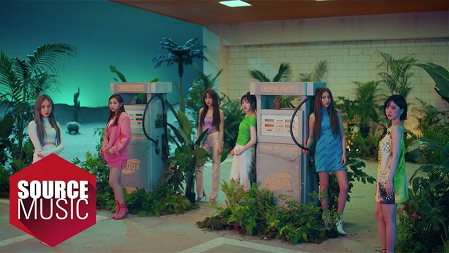 여자친구 GFRIEND - 열대야 (Fever) Teaser2