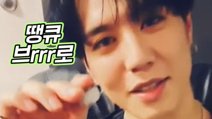 [GOT7] 빛나는 건 반지뿐만이 아닌걸..💍 모닝요정겸이와 투안즈우정...더 빛나버려💚 (Yugyeom talking about ring from Mark)