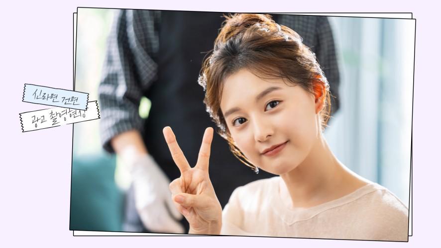 [배우 김지원] 귀여움이 사람이라.면.광고 메이킹ㅋ