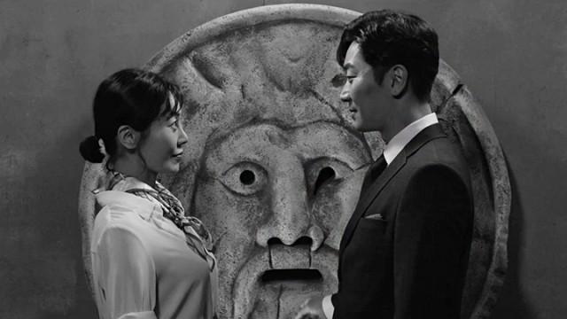[Full]2019 부천국제판타스틱영화제 '인생게임' GV라이브 Bucheon International Fantastic Film Festival 'The Game of Life'