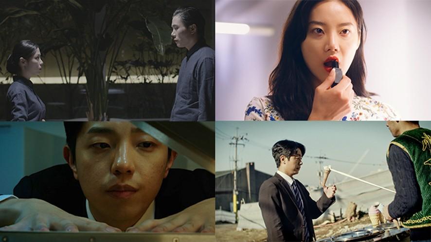 [Full] 2019 부천국제판타스틱영화제 '코리안 판타스틱: 단편1 (4개 작품)' GV 라이브