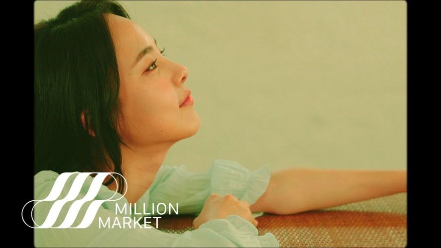Sung Dam 성담 '비온다 Rain' MV Teaser