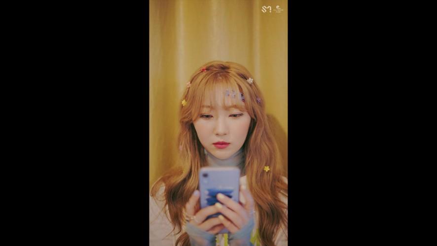 SOHLHEE 솔희 '안읽씹 (He ghosted me)' MV Teaser