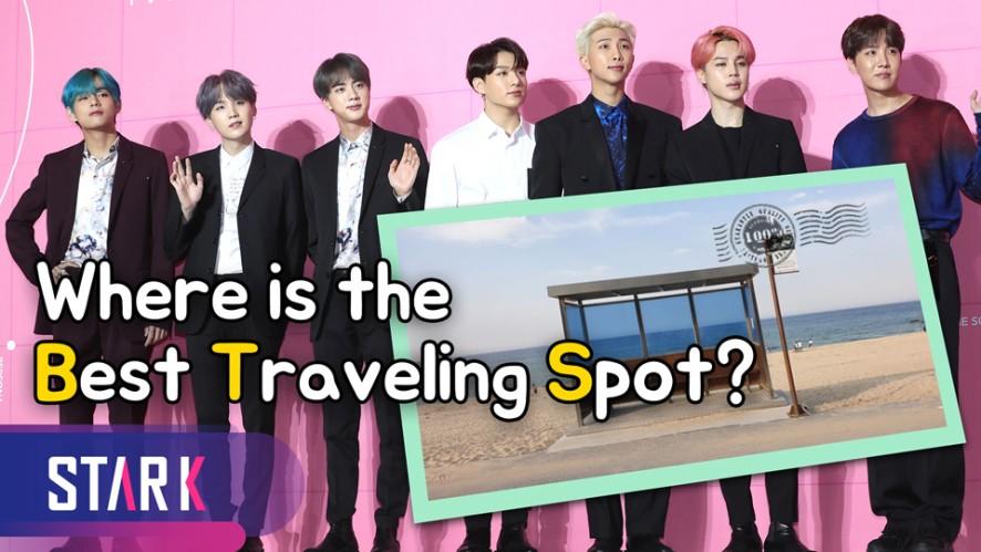 방탄소년단(BTS), '방탄투어' 외국인들이 꼽은 최고의 여행지